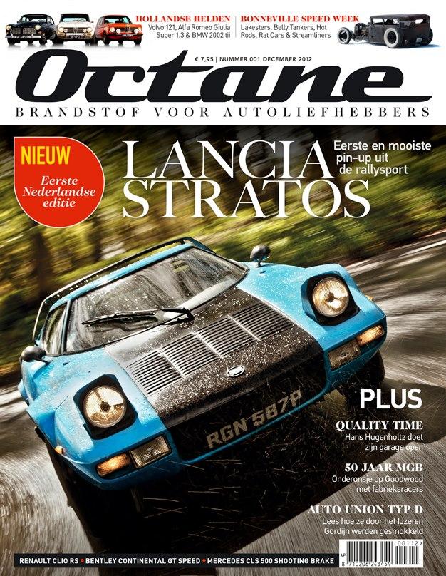 Octane 001