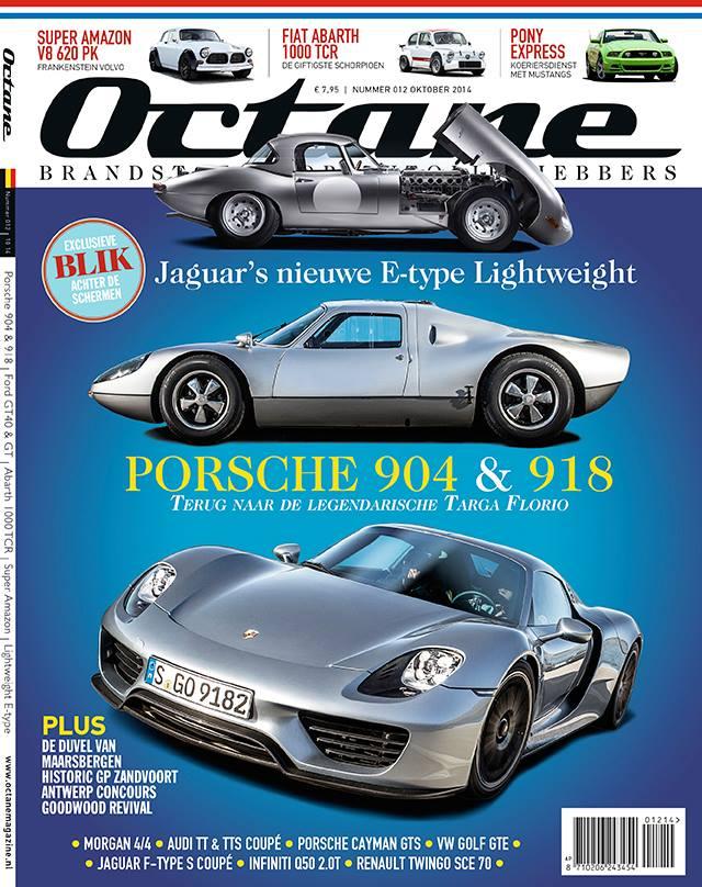 Octane 012 cover