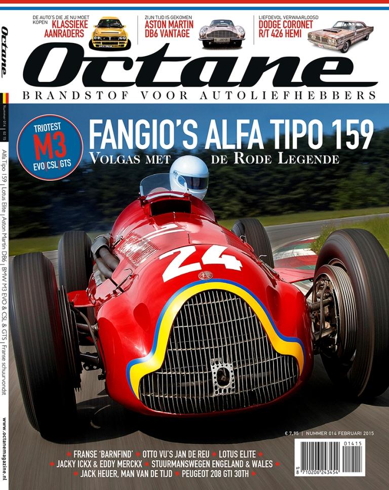 Octane-014-cover