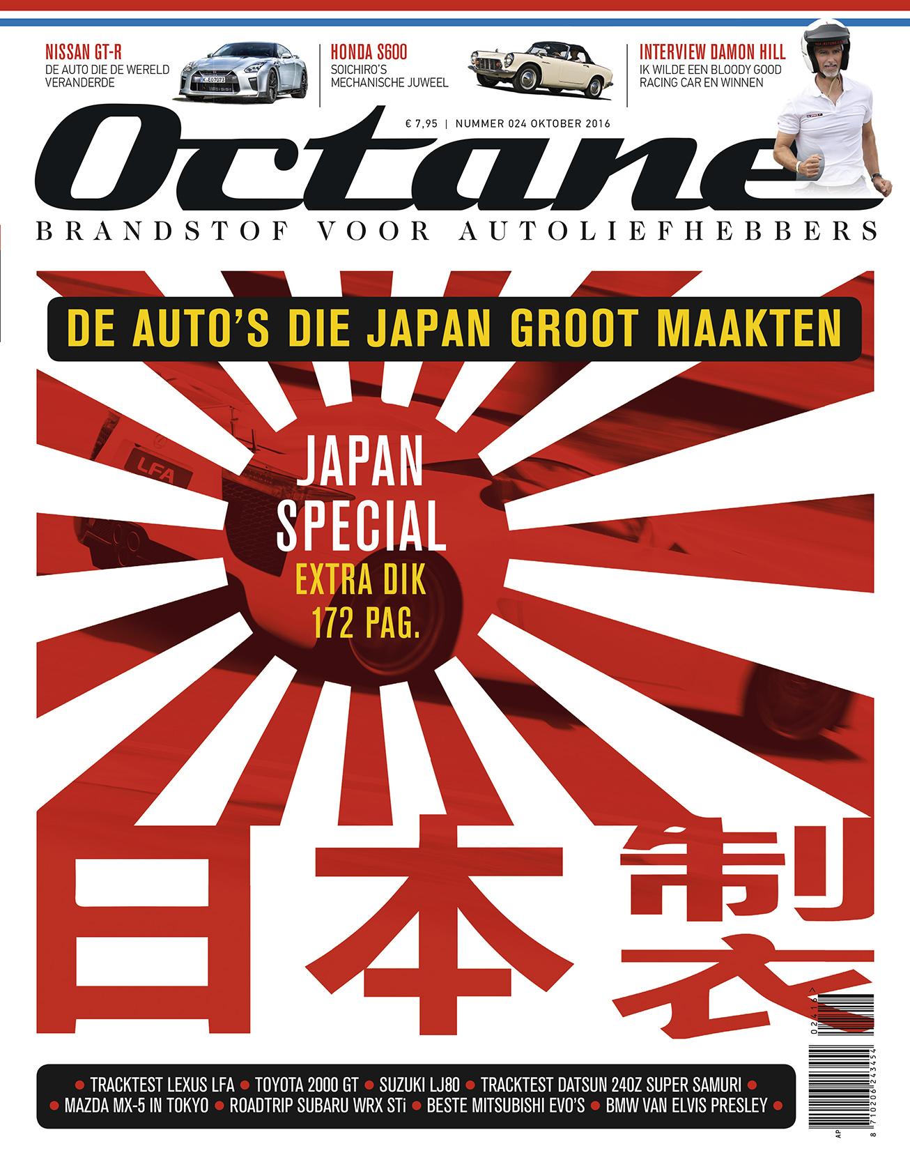 cover Octane 024